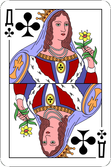 Queen of Clubs from Atlasnye